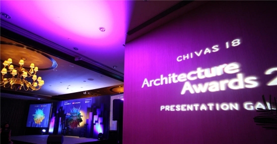2015 Chivas 18 Arch Awards