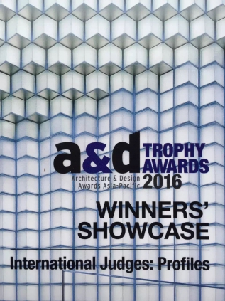 2016 A&D TROPHY AWARDS
