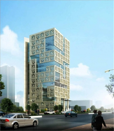 Foshan Gas Office