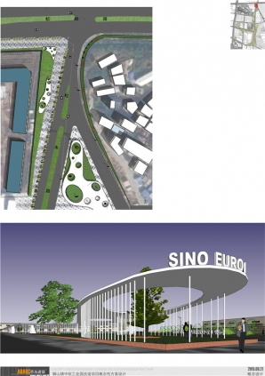 China and Europe Industrial Park